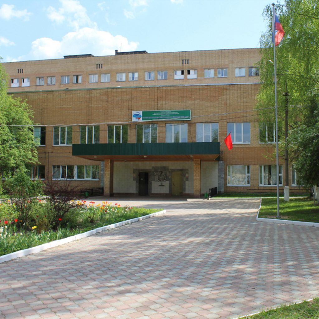 Солнечногорская Областная Больница